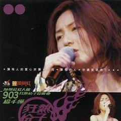903 California Concert (Disc 1)
