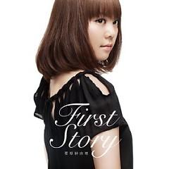 First Story - Sayuri Sugawara