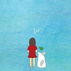 Good (Single) - Jung So Yul