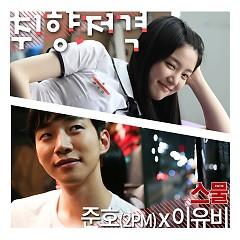 'Twenty' Special OST Part.1 - Junho,Lee Yubi
