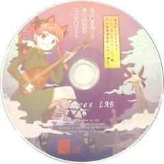 Touhou Project Gochamaze Irish-fuu Preview-ban Gakkyoku CD -Sono Shi-