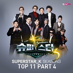 A Gift For You (Superstar K3 Top11)