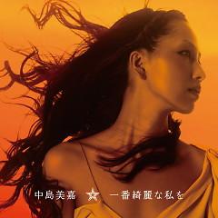 一番綺麗な私を/Ichiban Kirei na Watashi wo