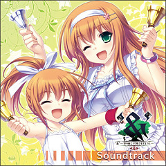 &' - Sora no Mukou de Sakimasu you ni - SOUND TRACK CD1