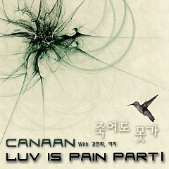 Luv Is Pain Part 1 - Canaan