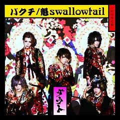Bakuchi / Sakigake Swallowtail - D=Out