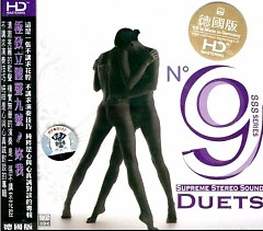 Supreme Stereo Sound Collection No.9 - Duets