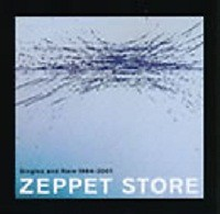Singles and Rare - Zeppet Store