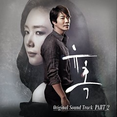 Temptation OST Part.2 - Eru