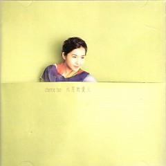 六月的爱人/ Người Yêu Tháng Sáu - Thái Lập Nhi