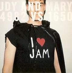 44983 Vs 1650 (CD2) - Judy and Mary