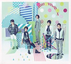 Boku no Miteiru Fuukei (CD1)
