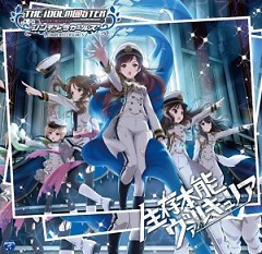 THE IDOLM@STER CINDERELLA GIRLS STARLIGHT MASTER 04 Seizon Honnou Valkyria
