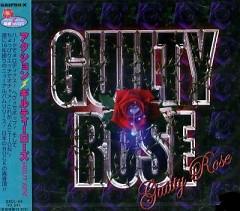 Guilty Rose