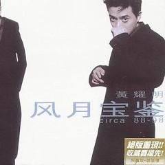 风月宝鉴/ Women In Love (CD2) - Huỳnh Diệu Minh