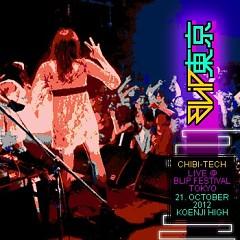 Chibi-Tech live @ Blip Festival Tokyo 2012