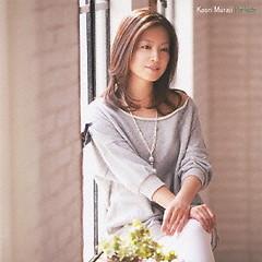 プレリュード (Prelude)  - Kaori Muraji