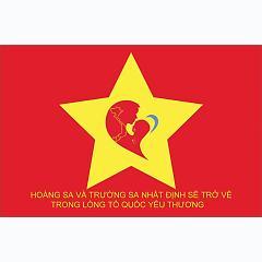 Album Những bài hát về Biển đảo Việt Nam ta -