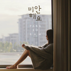 Sorry - Park Bo Ram