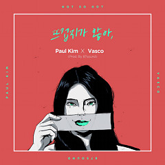 Itsn't Hot - Paul Kim,Vasco