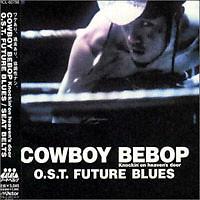Cowboy Bebop Knockin' on heaven's door, FUTURE BLUES (CD2)