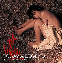 TOGAWA LEGEND Self Select Best & Rare 1979-2008 (CD1)