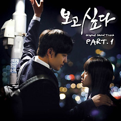 Missing You OST Part.1