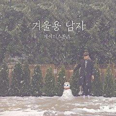 WInter Man (Single)