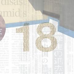 18 (CD2)