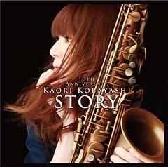 Story - Kobayashi Kaori