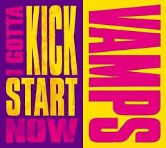 I Gotta Kick Start Now