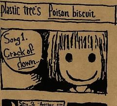 Poison Biscuit