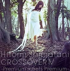 Crossover Ⅳ Premium Meets Premium (CD2) - Shimatani Hitomi