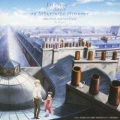 Ikoku Meiro no Croisee The Animation Original Soundtrack CD2