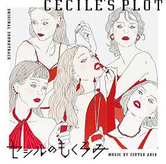 Cecile no Mokuromi (TV Series) Original Soundtrack - Akio Izutsu