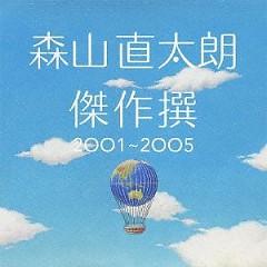 Kessakusen 2001~2005 CD2 - Naotaro Moriyama