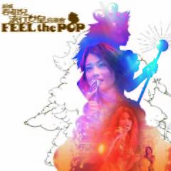 新城流行女皇音乐会 (Disc 1) / Feel The Pop