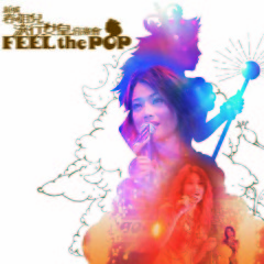 新城流行女皇音乐会 (Disc 2) / Feel The Pop