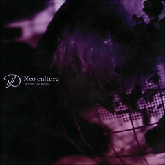 Neo culture