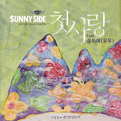 First Love - Sunny Side