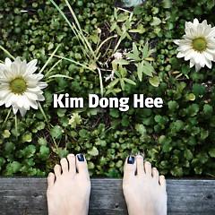 Sarangeul Badasseo (사랑을 받았어) - Kim Dong Hee