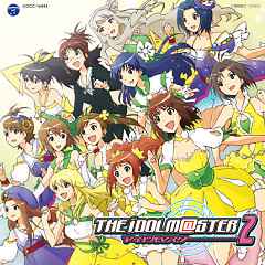 THE iDOLM@STER2 The World Is All One!!