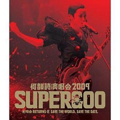 Supergoo Live (Disc 1)