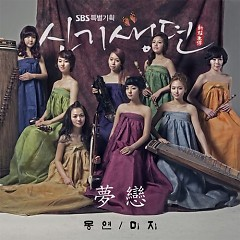 New Tales Of Gisaeng OST Part.1 - MIJI