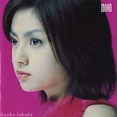 moon - Fukada Kyoko