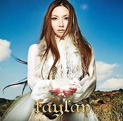 戦場に咲いた一輪の花 (Senjou ni Saita Ichirin no Hana) - Faylan