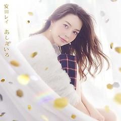 Ashitairo - Yasuda Rei