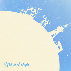 Moon Shaped Pattern (Single) - Moon Shaped Pattern