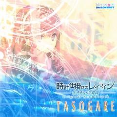 Tokeijikake no Ley-Line Original Soundtrack TASOGARE - Ryou Mizutsuki