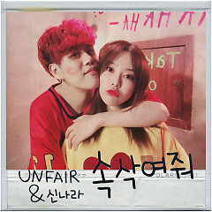 Whisper (Single) - Unfair, Xxinnara